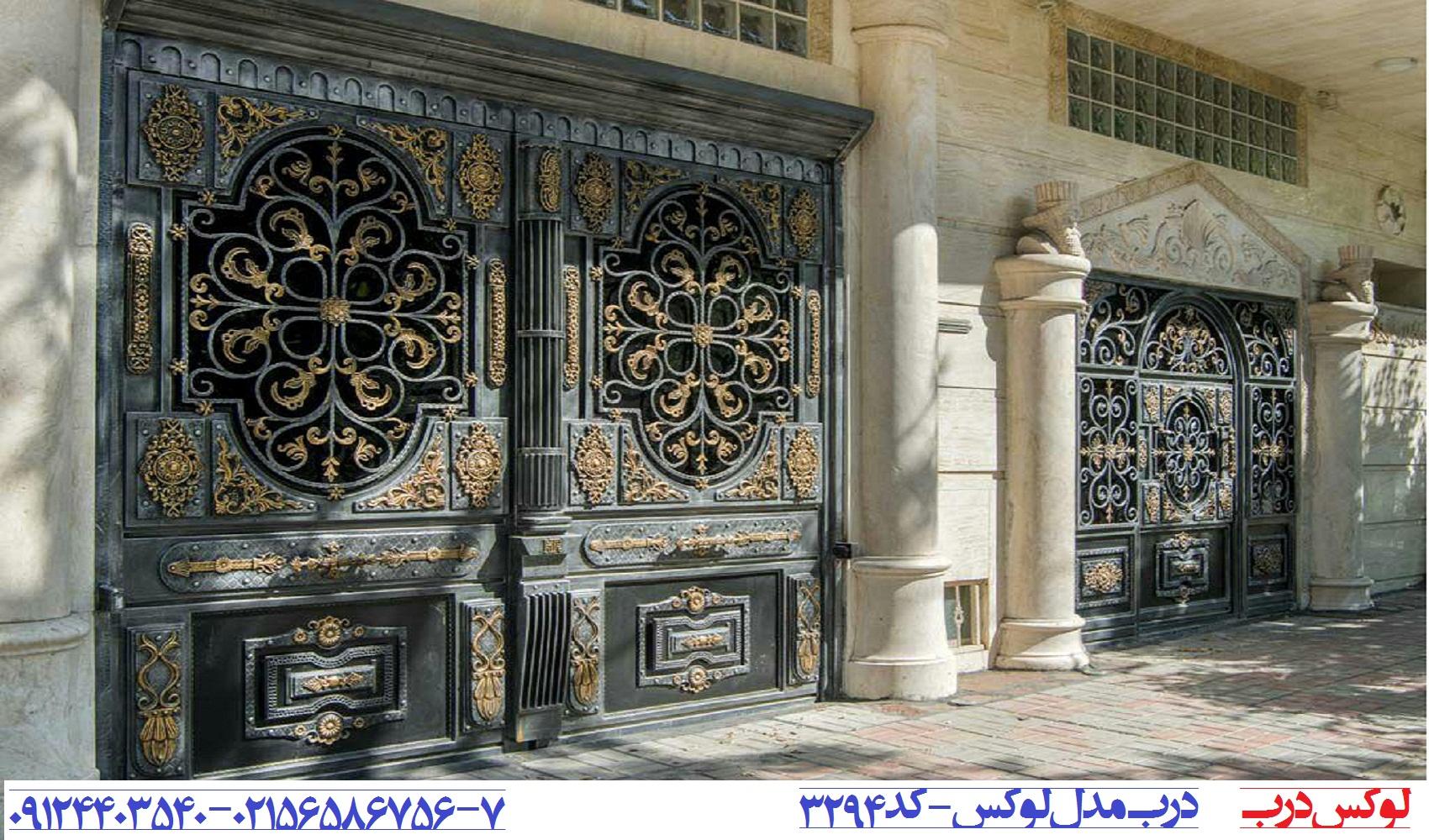 درب ورودی ساختمان کد 3294 مدل لوکس